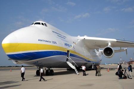 Украинская Мрия теперь в Австралии