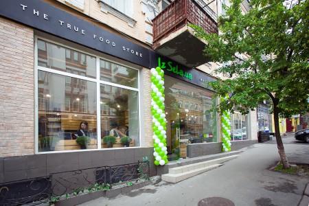 Большой магазин фермерских продуктов IzSela.ua открылся в центре Киева 19 августа